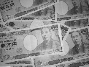 De Japanse yen
