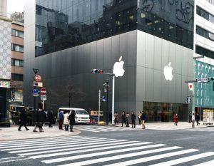 bij Apple