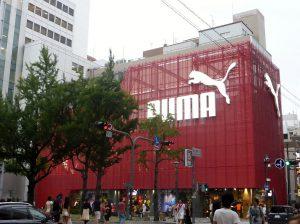 Aandeel Puma